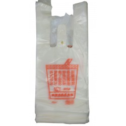 Plastic Carry Bag (fit 1 500ml/700ml plastic cup)