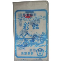 Plastic Carry Bag (fit 2 500ml/700ml plastic cup)