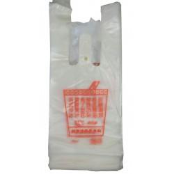 Plastic Carry Bag (fit 1 500ml/700ml plastic cup)