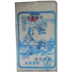 Plastic Carry Bag (fit 2 500ml/700ml plastic cup)