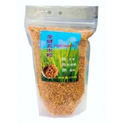 Deep Roasted Rice