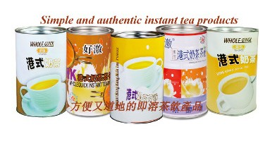 Instant Hong Kong style milk tea powder, quick and authentic!